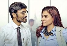Telugu movies With Awesome Characters VIP 2